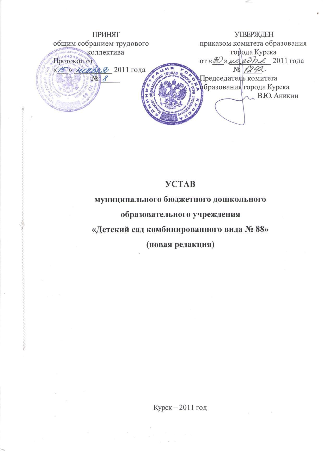 журнал ребенок в детском саду № 4 2011г.
